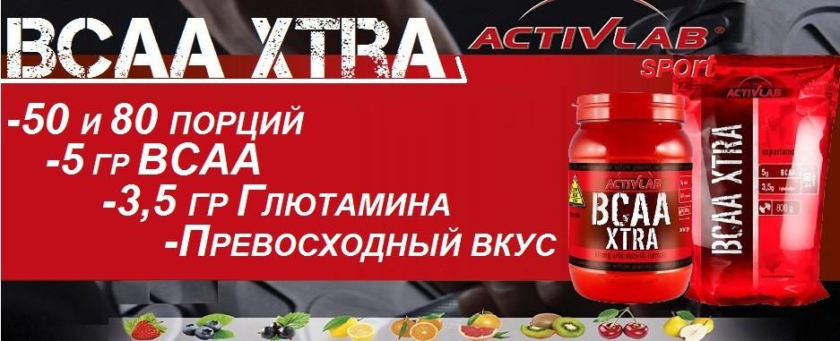 http://sport-eda.by/img/p/311-1495.jpg
