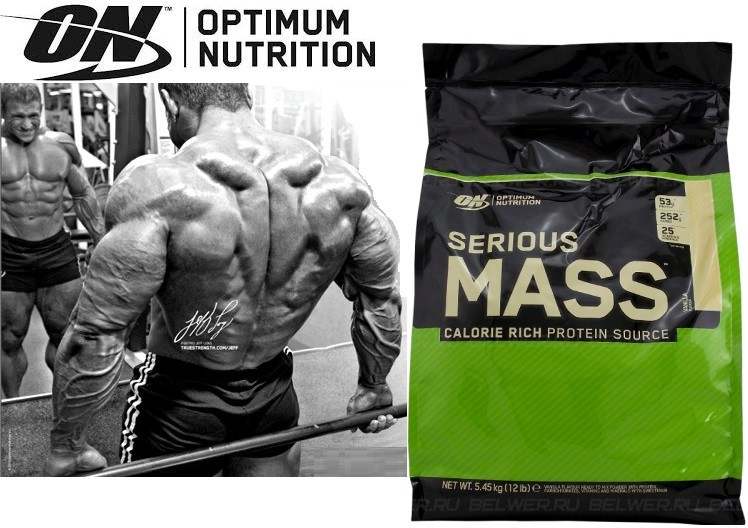 Optimum Nutrition Serious Mass (USA) магазин спорт-еда Гомель